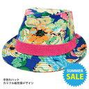 サマーセール 中折れハット カラフル総花柄デザイン ブルー hat-1103 帽子 サマー ハット メンズ レディース 春夏 UV 紫外線 対策 男女兼用 通気性 軽い あす楽 ギフト プレゼント