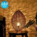 エッグルーツL 60cm 6畳 8畳 ラタン 床置き 1灯 卓上ライト アジアン照明 間接照明 フロアライト テーブルライト スタンド 照明 フロア..