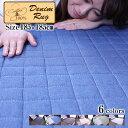 送料無料 洗えるデニムラグ 185×185cm キルティングラグ 2畳 カーペット ラグマット 洗える 絨毯 じゅうたん オールシーズン使用