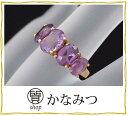 珠寶, 飾品(女士用) - 指輪 レディース 金 K18 おしゃれ アメシスト リング 中古 10号 2.8g 指輪 紫色 送料無料 激安 質屋