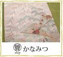 袋帯 正絹 リサイクル 薄ピンク色 銀糸 フォーマル 刺繍 花 扇 礼装用