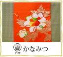 名古屋帯 仕立て上がり 正絹 着用可能 オレンジ色 花 カジュアル リサイクル 大きめ 長め
