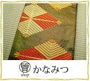 袋帯 振袖用 正絹 フォーマル リサイクル 金色 黒 赤 成...