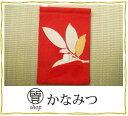 夏帯 袋名古屋帯 中古 リサイクル 絽 赤色 セミフォーマル