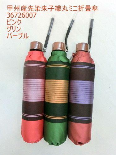 雨傘・折畳傘-婦人 甲州産先染朱子格子日本製丸ミニ折畳傘【10P05Nov16】 傘 雨具 梅雨対策 ゲリラ豪雨適用されました