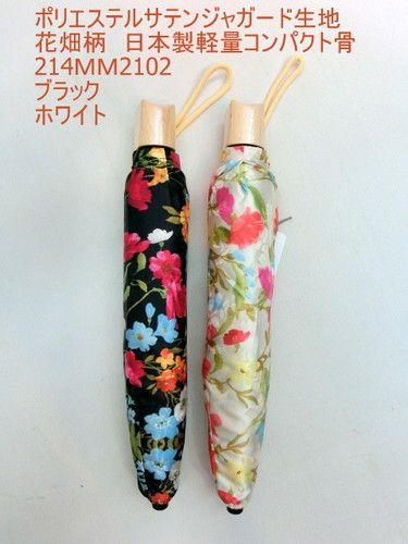 雨傘・折畳傘-婦人 ポリエステルサテンジャガード花畑柄日本製軽量コンパクト骨折傘 傘 雨具 梅雨対策 ゲリラ豪雨耐震性