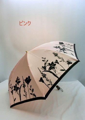 雨傘・折畳傘-婦人 ポリエステルサテン桔梗柄駒取軽量金骨日本製折り畳み雨傘 傘 雨具 梅雨対策 ゲリラ豪雨