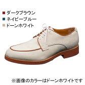 紳士靴 タウンシューズ Hush Puppies ハッシュパピー メンズ M-1659 【お取り寄せ】【楽ギフ_包装選択】【はこぽす対応商品】 0824楽天カード分割 05P28Sep16 02P01Oct16