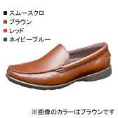 紳士靴 タウンシューズ Hush Puppies ハッシュパピー メンズ M-5746 【お取り寄せ】【楽ギフ_包装選択】【はこぽす対応商品】 0601楽天カード分割 05P29Jul16