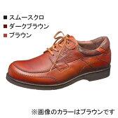 紳士靴 ウォーキングシューズ Hush Puppies ハッシュパピー メンズ M-5754 【お取り寄せ】【楽ギフ_包装選択】【はこぽす対応商品】 05P29Jul16