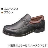 紳士靴 ウォーキングシューズ Hush Puppies ハッシュパピー メンズ M-5755 【お取り寄せ】【楽ギフ_包装選択】【はこぽす対応商品】 0824楽天カード分割 05P28Sep16 02P01Oct16
