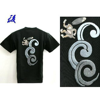 Pine was properly worn by famous brand ☆ once upon a time ☆ Japanese pattern t-shirt ☆ blue monkey surf ☆ Black / Black