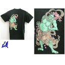 Summer prior sale! Pine!-Chan ☆ brand worn by famous once upon a time ☆ Japanese pattern t-shirt ☆ UN ☆ Black / Black