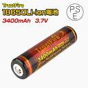 TrustFire (トラストファイア) 18650 リチウムイオン電池 保護回路あり 4.2v-3.7v 3400mAh PES届出済み リチウム電池 正規品 1本 18650-3400mah