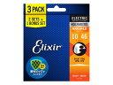 エレキギター弦 Elixir Light Bonus Pack (3セット入り)