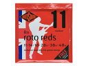 エレキギター弦 ROTOSOUND R11 ROTO REDS [送料無料!]【smtb-TK】