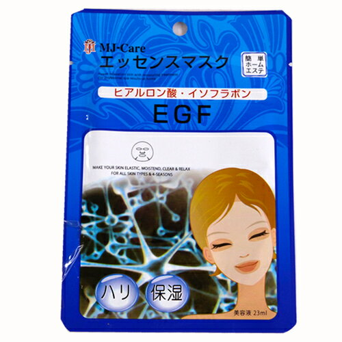 MJーCare エッセンスマスク EGF