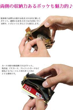 カー用品収納に便利なマルチポーチ【ETCカード,免許証が入る】ポケット付き2連キーケースagilityアジリティイタリアンレザー製名入れ日本製国産リモコンキースマートエントリーインテリジェントキー名前入れ