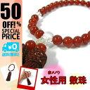 Beads) fs3gm10P14Nov13 for power stone beads red メノー 8mm ☆( beads / women