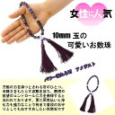 Stones and beads Amethyst 10 mm ☆ Rosary / Amethyst / women's Rosary fs3gm