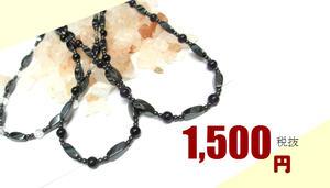 磁気ヘマタイト&天然石デザインネックレス  【RCP】