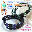Hematite magnetic bracelet! (8) 8 Color choices (one size fits all, men and women combined). Trial price & less than half the retail price! fs3gm10P18oct13_b