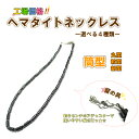 Factory price ☆ Hematite Rosary necklaces power stone tunnel ☆☆☆ ( magnetic necklace / beads / necklace / Rosary necklace / Hematite / women's beads / magnetic necklace and magnetic ) fs3gm