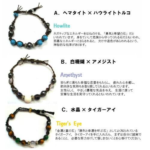 選べる3種類★蝋紐編みこみブレスレット☆(水晶...の紹介画像2