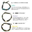 選べる3種類★蝋紐編みこみブレスレット☆(ハウライト/ヘマタイト)  【RCP】