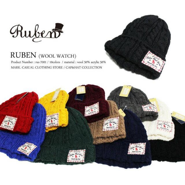 RUBEN/ルーベンWOOL WATCH/ウールワッチニット帽子/ケーブルニットキャップ/ワッチキャップ全10色 メンズ レディース 帽子【RCP】P20Aug16