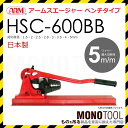 �����ॹ�������㡼 HSC-600BB HSC600BB(�٥��������) ���幩�� ������� ARM