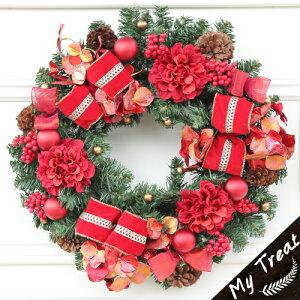 45cm!玄関ドアにオシャレなナチュラルなクリスマススリース/アートフラワー(造花)/クリスマスリース/玄関リース/クリスマス【送料無料】【ギフト】【プレゼント】