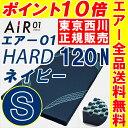 東京西川 エアー 西川 エアー マットレス 西川エアー01 シングル AiR 01 ハード HARD