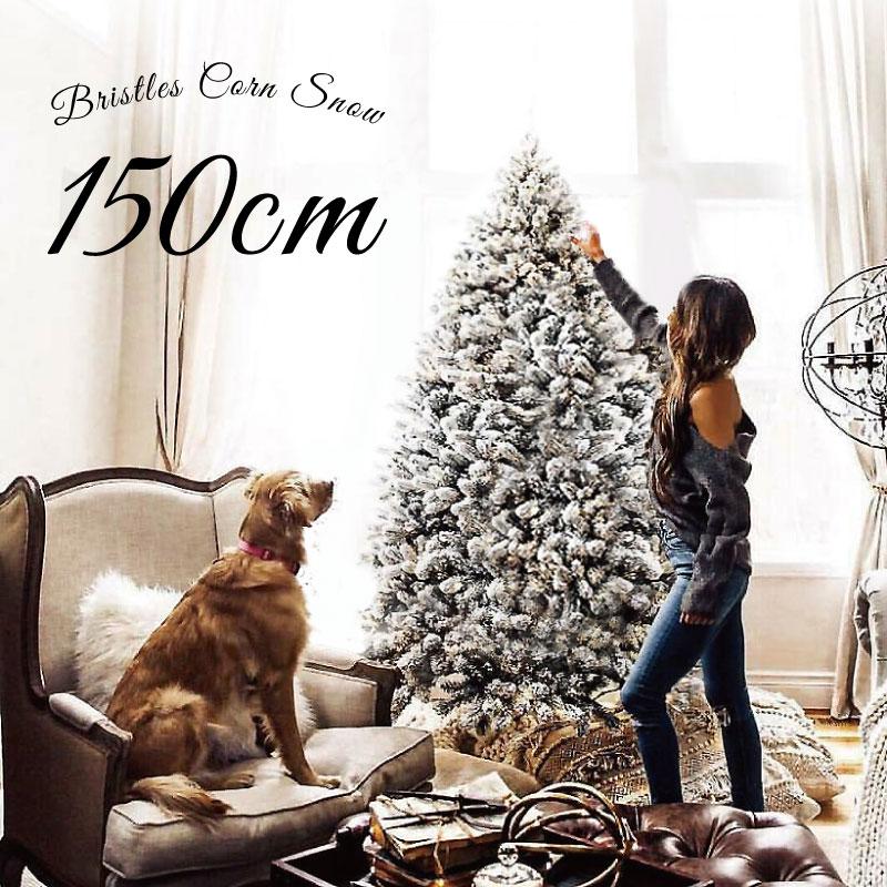 クリスマスツリー ブリッスルスノーツリー150cm ヌードツリー