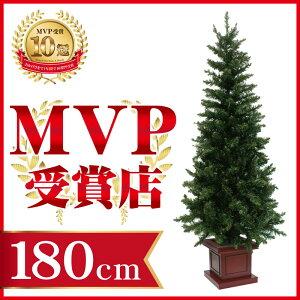 クリスマスツリー ウッドベーススリムツリー180cm 木製ポットツリー ヌードツリー