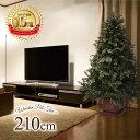 クリスマスツリー ウッドベースツリー210cm クリスマスツ...