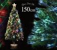 クリスマスツリー グリーンファイバーツリー150cm(マルチLED30球付)