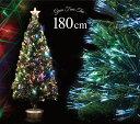クリスマスツリー グリーンファイバーツリー180cm(マルチLED48球付) ヌードツリー