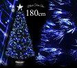 ショッピングクリスマスツリー クリスマスツリー ブラックファイバーツリー180cm ブルーLED48球付