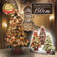 クリスマスツリー ウッドベースツリーセット150cm オーナメントセット
