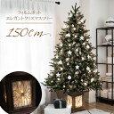 クリスマスツリー フィルムポットツリー150cm 高級ポットツリー ヌードツリー【スノ