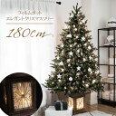 クリスマスツリー フィルムポットツリー180cm 高級ポットツリー ヌードツリー【スノ