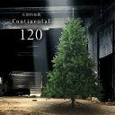 クリスマスツリー ワイドツリー120cm ヌードツリー