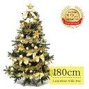 クリスマスツリー ワイドツリー180cmセット 2016新作ツリー 超豪華ツリー 大人気商品