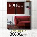 (カタログギフト お肉 グルメ)カタログギフト ハーモニック エスプリ ESPRIT モード 出産お ...