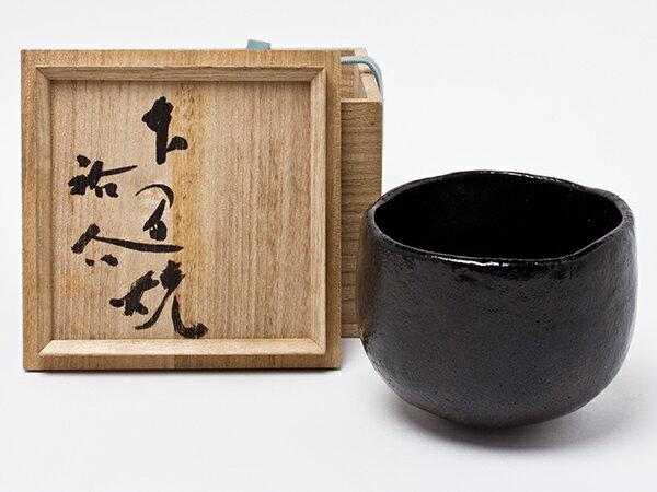 【送料無料】本間祐介 作 本間焼 黒茶碗 honmayusuke-05お茶のふじい・藤井茶舗