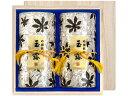 【ギフト】玉露2本セットお茶のふじい・藤井茶舗