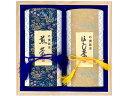 【ギフト】煎茶80g ・ほうじ茶40gお茶のふじい・藤井茶舗