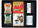 【ギフト】バラエティーセットお茶のふじい・藤井茶舗