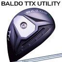 【カスタムモデル】BALDO TTX UTILITY N.S.PRO 950UTバルド TTX ユーティリティ NSプ